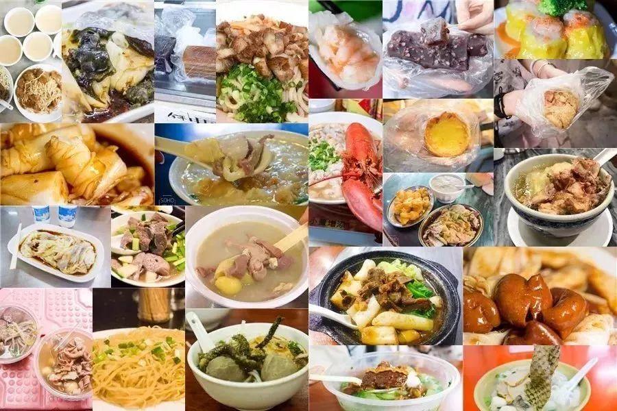 <b>【实用】信息量巨大!这可能是广州最全的美食指南!</b>