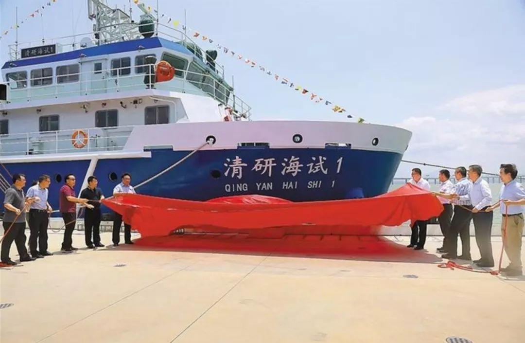 深圳有了第一艘海洋科学试验船