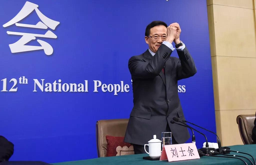刘士余投案:疑因多家江苏银行突击上市,曾推疯狂IPO