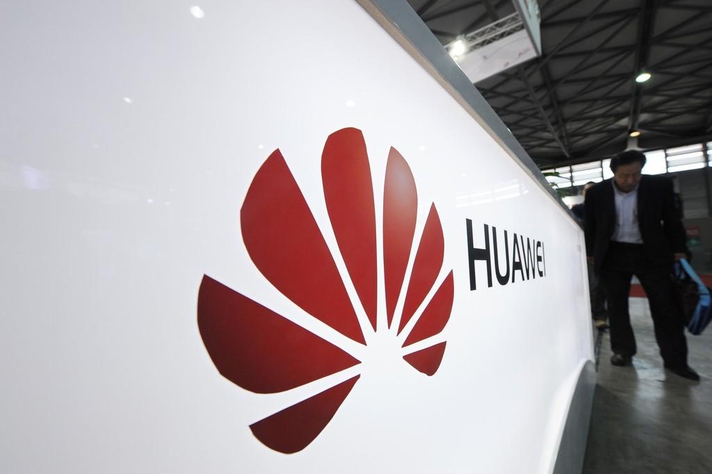 消息称华为9月将推出高端电视,支持8K分辨率与AI等特性