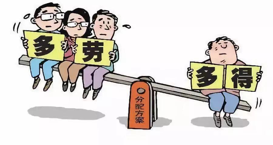 班主任工资应给多少?绩效工资怎样发放,才能解决教师的隐痛!