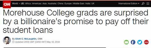 美非裔亿万富翁在高校做演讲,当场宣布帮这届毕业生还贷款