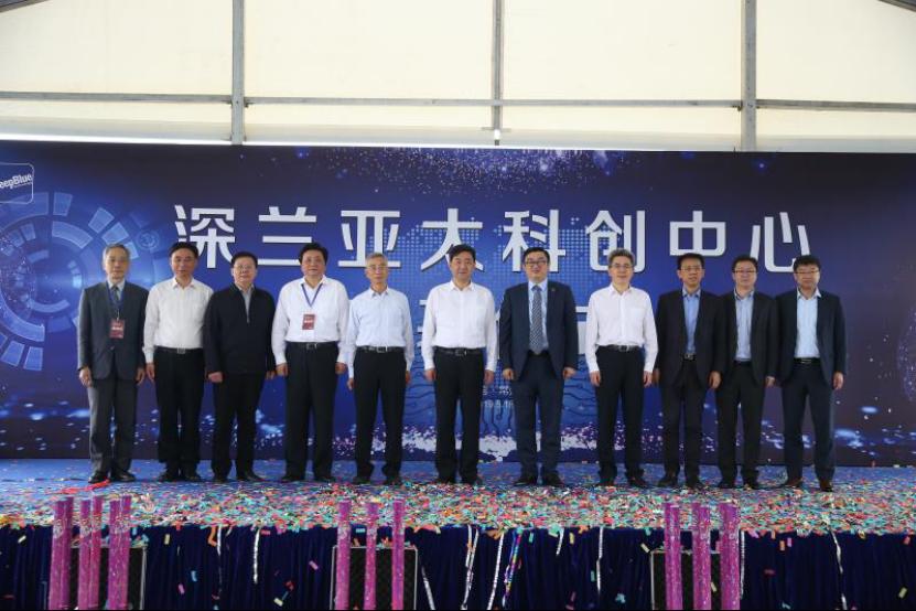 深兰亚太科创中心奠基仪式启动 全面打造人工智能产业发展基地