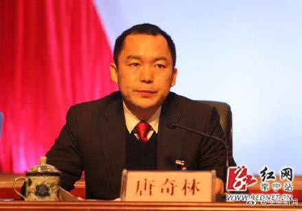 http://www.beaconitnl.com/shehui/228332.html