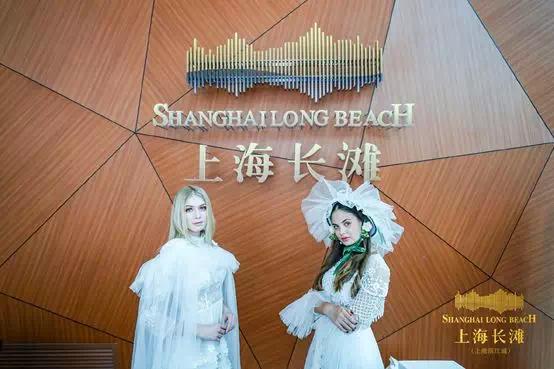 不负久候,上海长滩全新样板房盛大开放