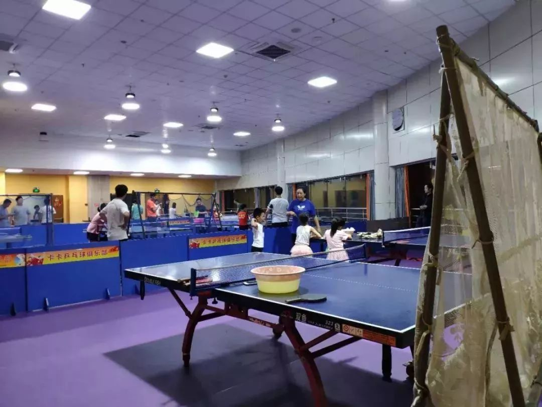 以上四项活动可同时参与活动体育:5月20日-8月31日卡卡时间的乒乓球羽毛球揭阳图片