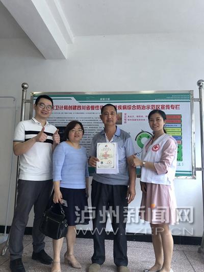泸州65岁贫困户签下遗体捐献志愿书:无以为报 捐献遗体做点贡献