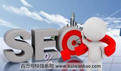 seo帖子_长期seo优化为何没效果?四个方面教您分析优化问题