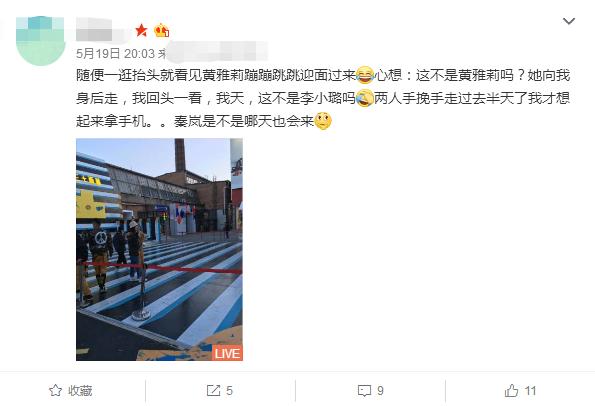 李小璐被谣传与pgone领证后独自现身,打扮低调保镖不