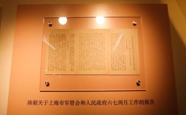 70周年,你不知道的上海|上海解放后最初的两个月