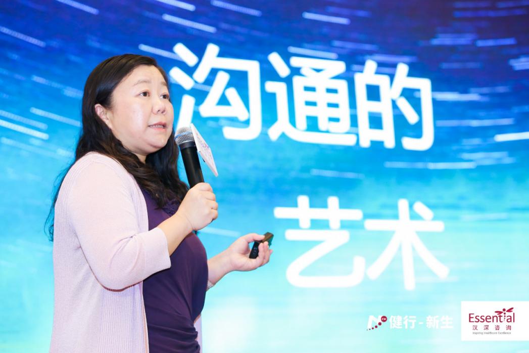 汉深咨询举办人力资源峰会,聚焦人力资源健康大数据与人力资源变革创新-焦点中国网