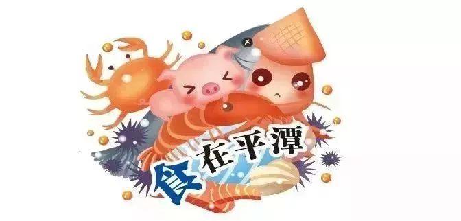 平潭海鲜名菜 | 天然黑鲷鱼 鲜甜品质高
