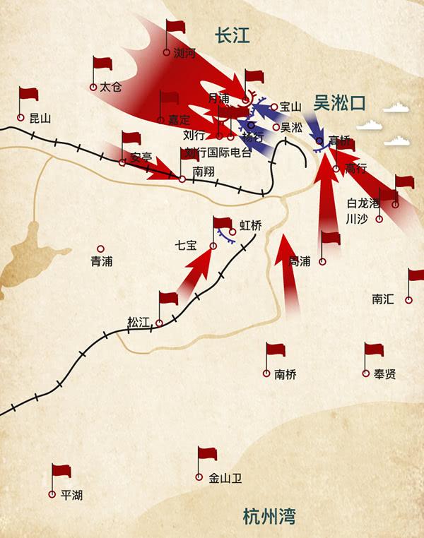 5月20日:中央军委指示总攻上海