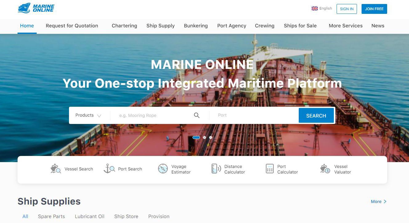 光汇石油:海运在线正式上线,创新打造海运行业新电商