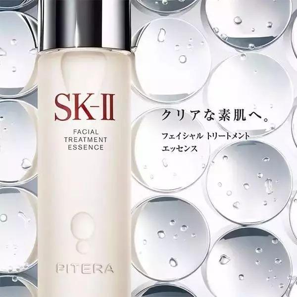日语化妆品说明书 | SK-Ⅱ 神仙水