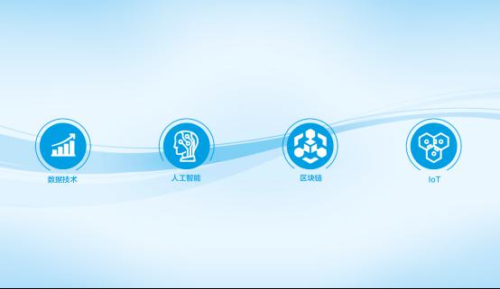 京东数科首次披露 已申请近200件区块链专利