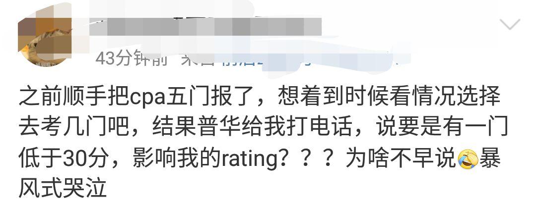乐虎国际娱乐登录官网