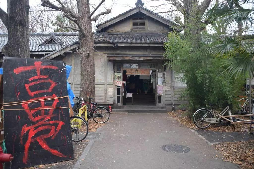"""日本这个宿舍人称""""亚洲第一脏乱差"""",学生却挤破了头想进去!"""