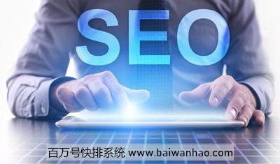 深圳招聘seo_SEO网站优化可以从这些步骤入手