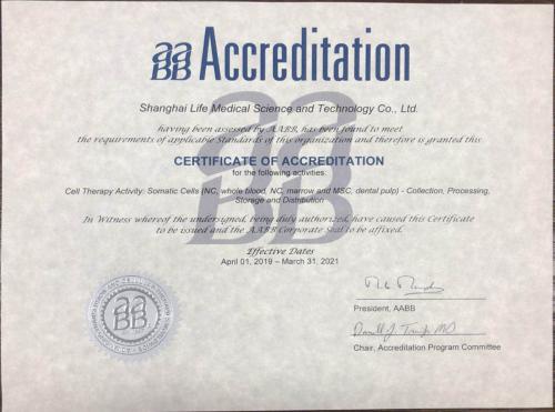 上海莱馥全血、免疫细胞和干细胞全体系通过 AABB认证