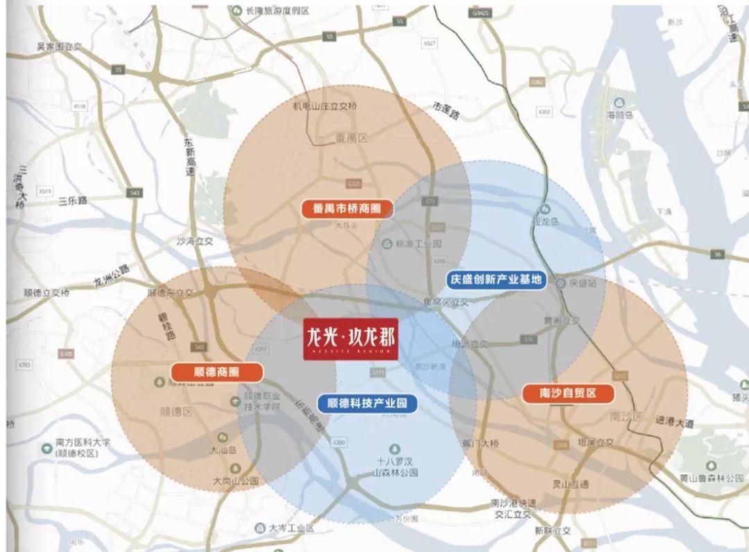 澳门常住人口_2018年广东省人口增量全国第一,深圳增加49.83万,6成是人才