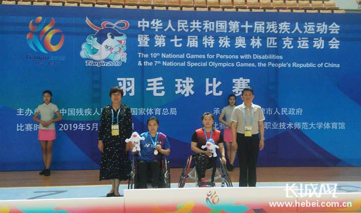 周俊青摘得第十届残运会第一阶段羽毛球比赛金牌