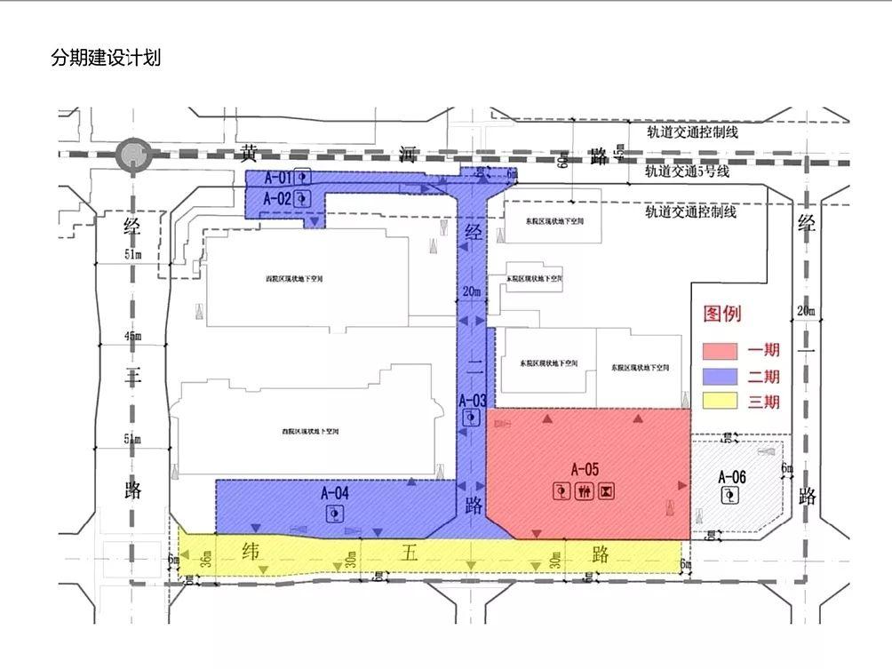 郑州2025年地铁规划图