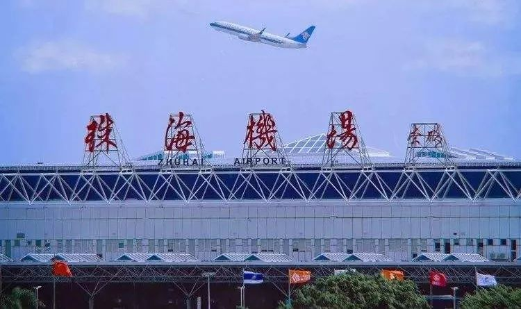 【875头条】珠海机场停车收费大变化!优惠暂时取消!3千多人停错