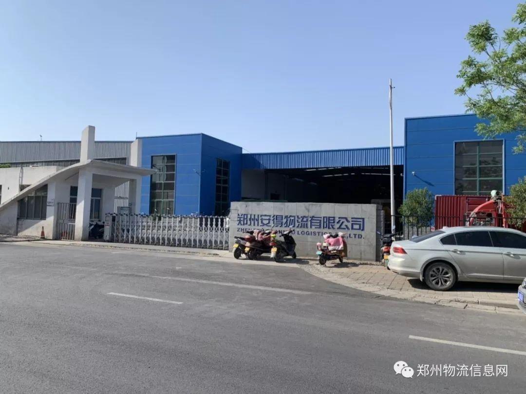 上海环创国际物流股份有限公司招聘_职业圈