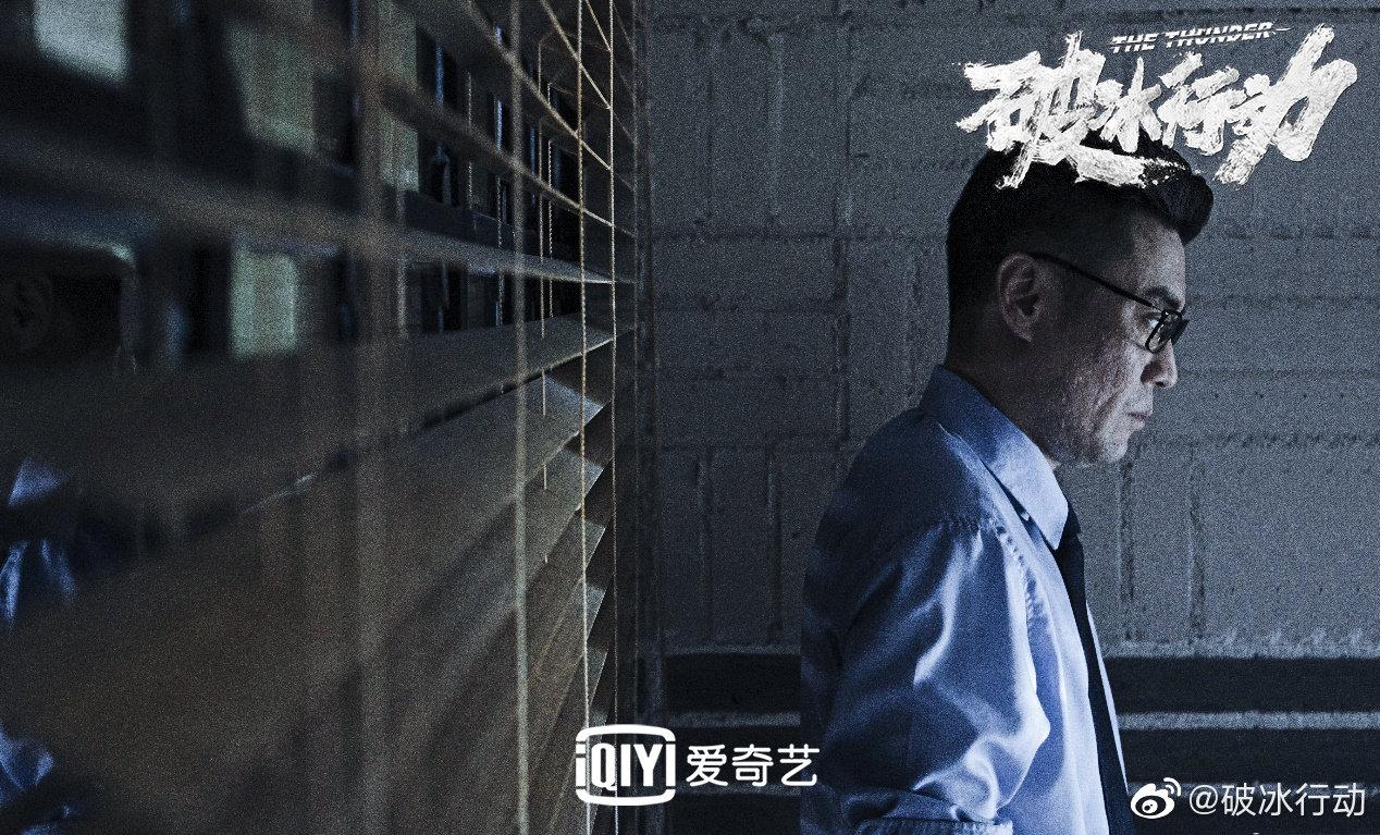 《破冰行动》蔡永强:演过各种警察,没想因忠奸难辨圈粉