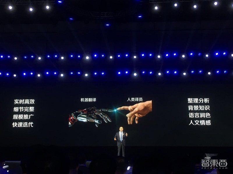 科大讯飞开始AI产品规模化落地:推出五大硬件和一个AI平台