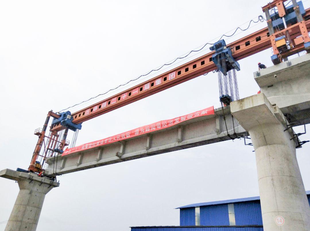 【全文】探讨橡胶步行板在铁路桥上的应用_建材发展导向