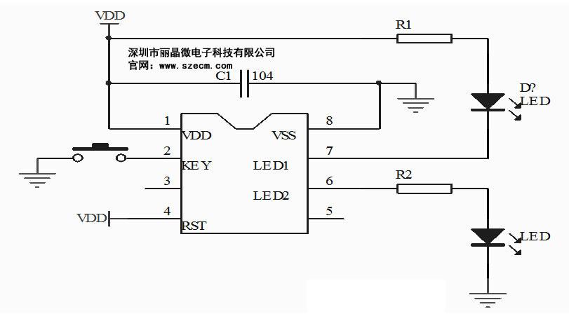 5秒延时ic,定时开关ic芯片,触发延时芯片方案开发