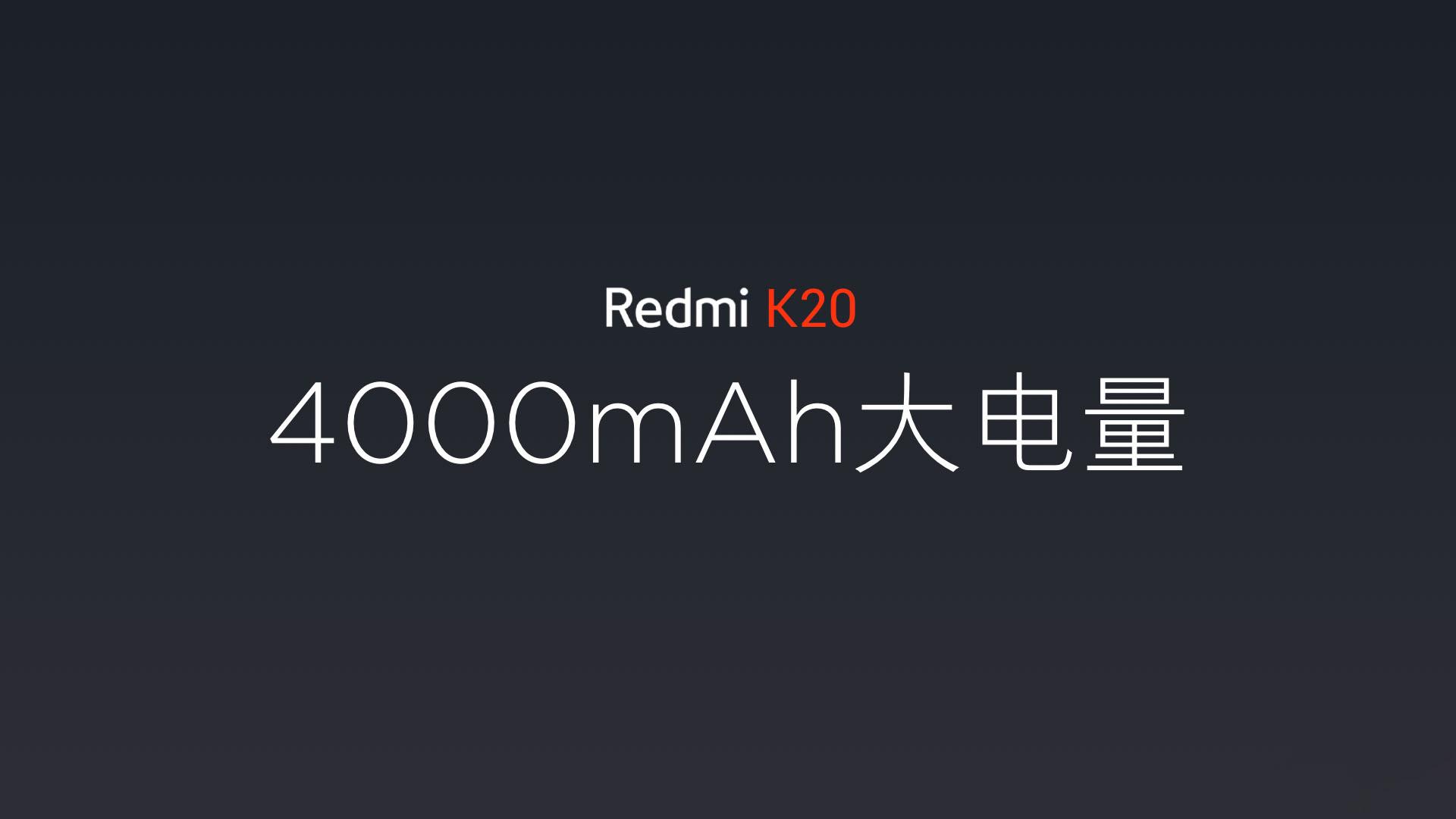 荣耀20发布前夕卢伟冰修改K20发布会PPT,网友:学友商重新定价吗?