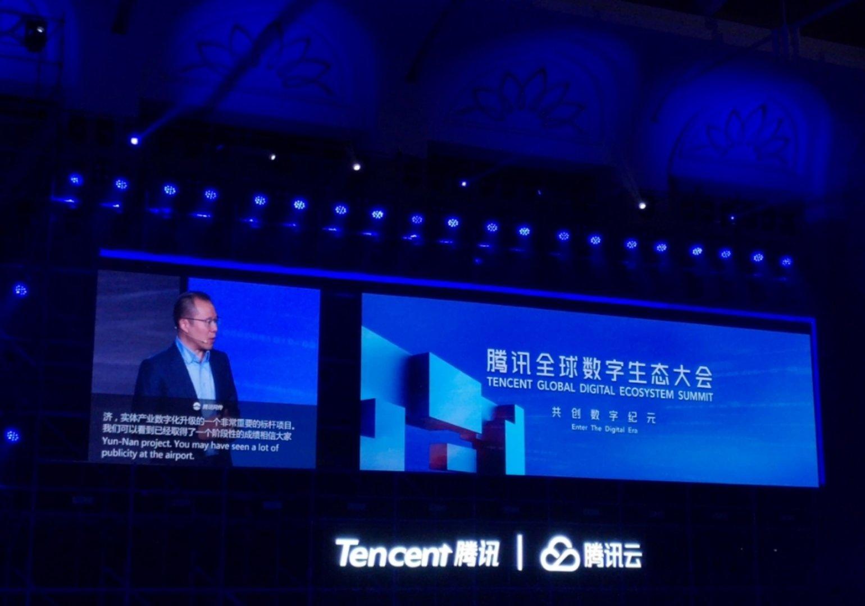 腾讯总裁刘炽平:扎根消费互联网,拥抱产业互联网