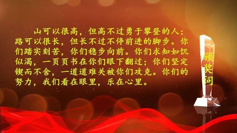 """初中有梦,奋斗不息丨多伦二中隆重建功""""青春心向党召开新时代""""纪念林青春杨木v初中图片"""