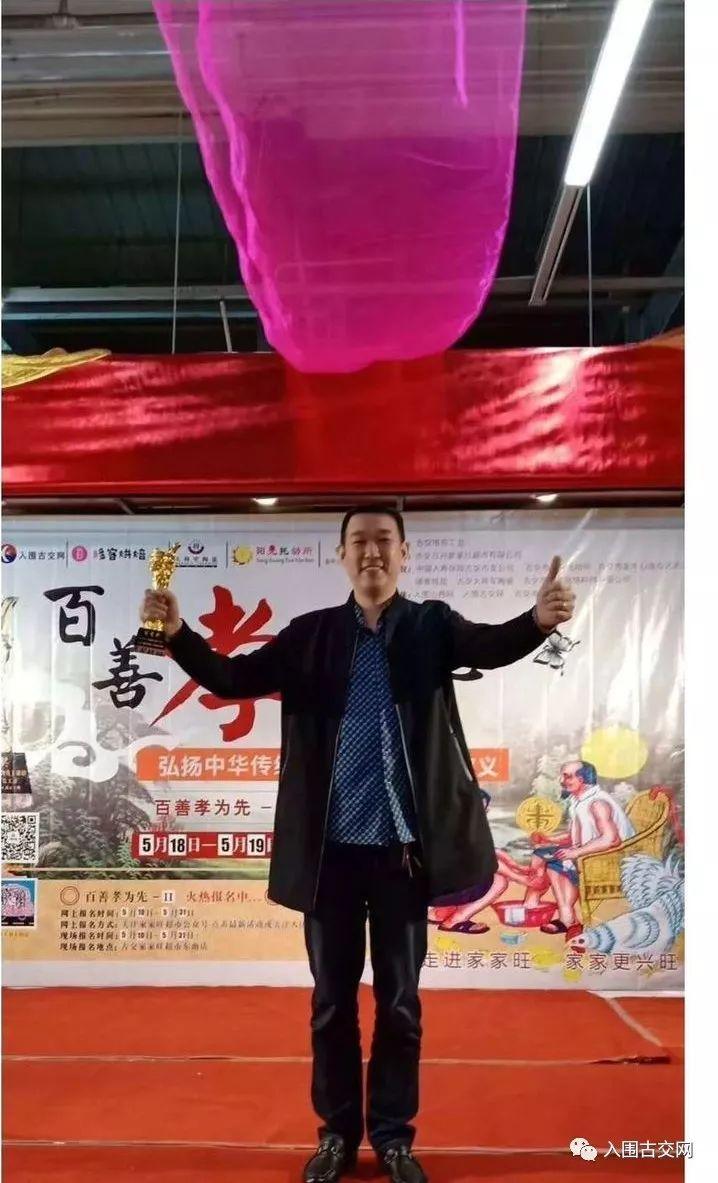 德孝中�A周刊:山西�e�k2019感�庸沤弧栋偌寻傩��》第一季�C��盛典暨文化盛宴活��