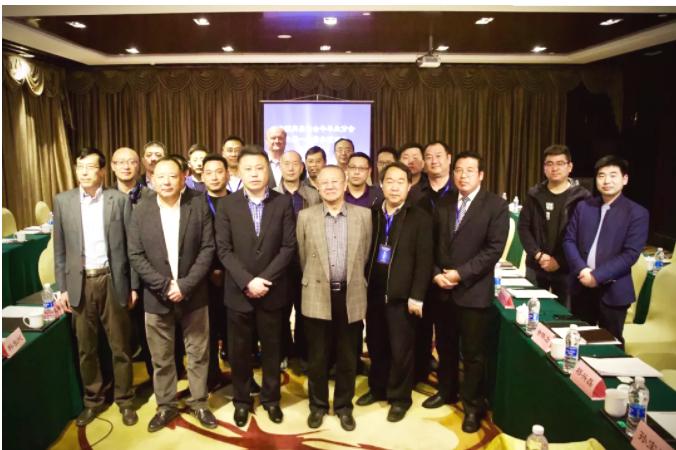 中国肉类协会副会长单位味知香出席协会牛羊业分会理事会