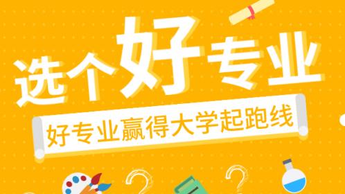 乐虎国际官网平台