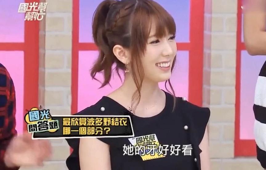 波多野结衣 从发梢到脚趾都很正点的日本女优 明星资料 热图2