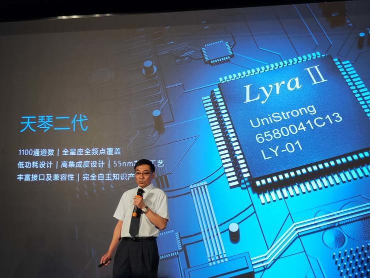 """全球首款北斗三号基带芯片发布:不仅是""""中国精度""""还有""""中国芯"""""""