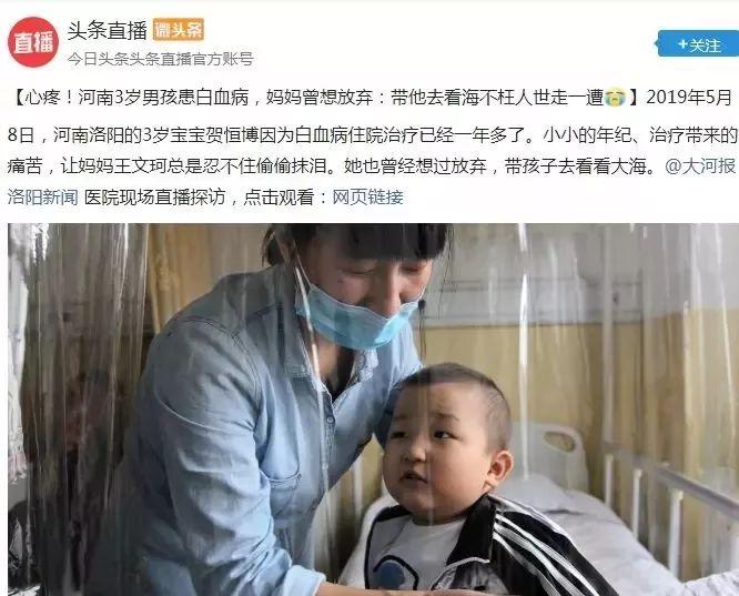 3岁男童不幸患白血病,医生警告:夏天这4样食物有致命危险!