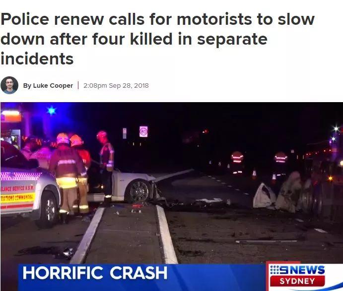 <b>注意!澳洲遇到车祸该怎么办?这几个细节要牢记!</b>
