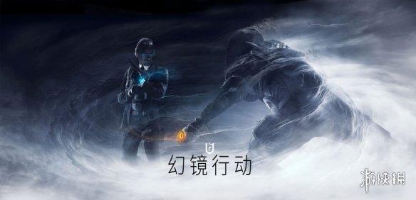 《彩虹六号:围攻》新赛季6月发布 更新内容一览!