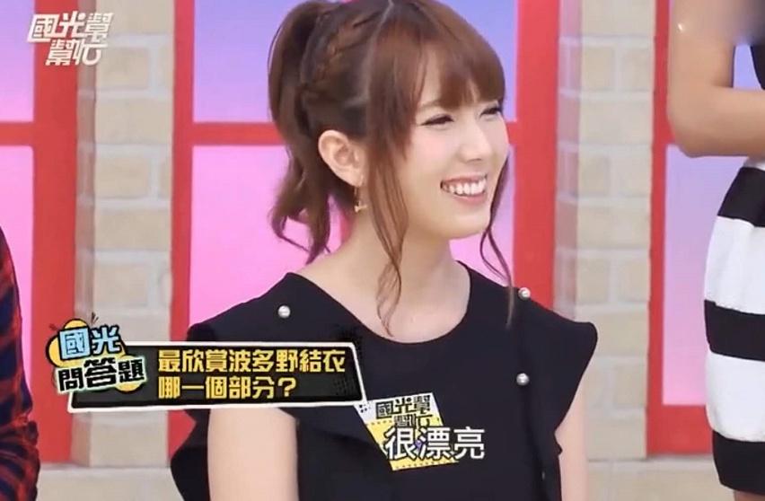 波多野结衣 从发梢到脚趾都很正点的日本女优 明星资料 热图3