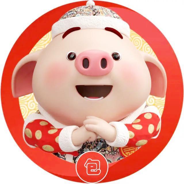 猪年好运姓氏微信头像,看一眼就觉得很喜庆