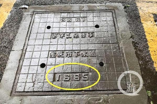 一定没有见过:这个窨井盖造于1665年,已经354岁了!