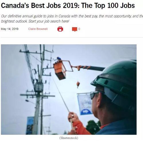 2019加拿大最好的工作排名,第一位竟是