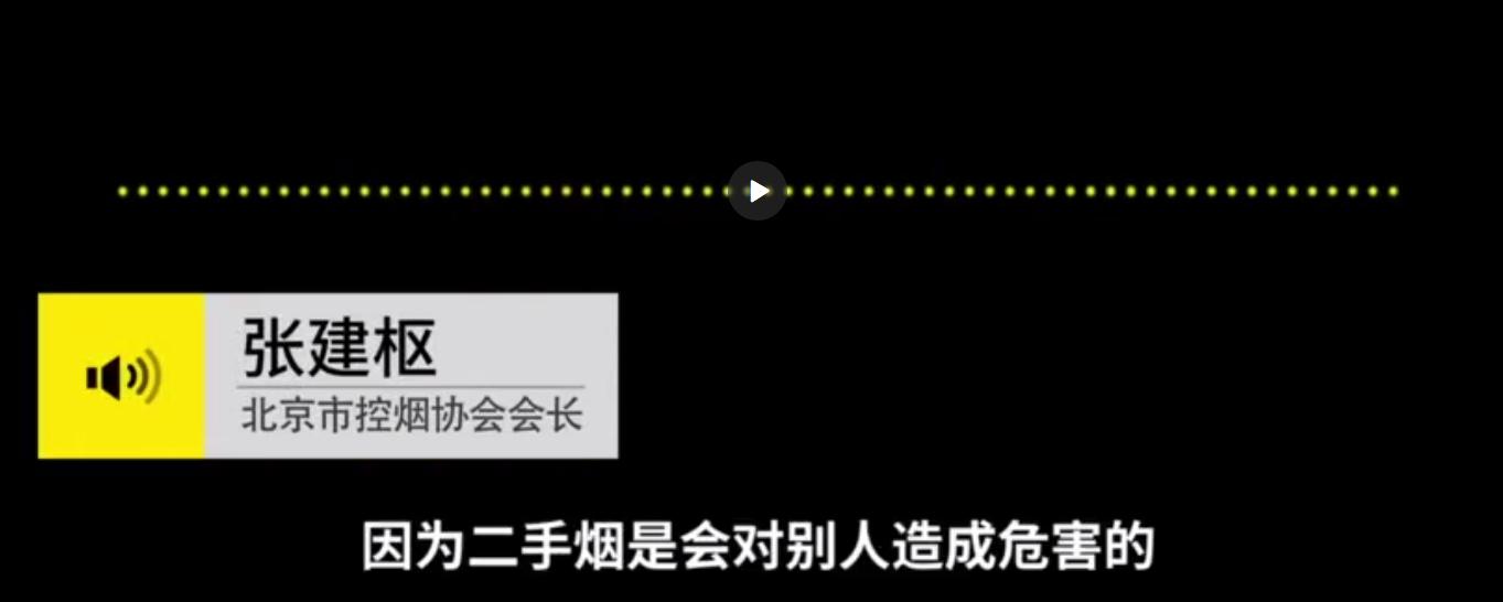 少年偶像刚成年就吸烟?北京控烟协回应:希望王源接受处