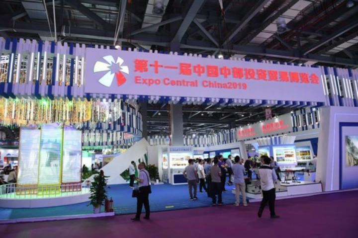中国中部地区产业转型吸引外资纷至沓来